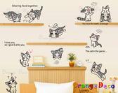 壁貼【橘果設計】Baby cat DIY組合壁貼 牆貼 壁紙 壁貼 室內設計 裝潢 壁貼