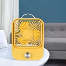 迷你手持小型靜音辦公室桌上桌面便攜式臺式家用大風力 交換禮物