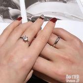 情侶款戒指鋯石仿真鉆戒對戒氣質男女結婚一對開口指環七夕禮物 JY5454【潘小丫女鞋】