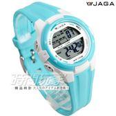 JAGA 捷卡 多功能數位電子女錶 兒童手錶 男童 女童 防水手錶 可游泳 計時碼錶 M1140-F(淺綠)