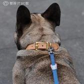 寵物狗貓項圈 小中大型犬脖圈 意大利植鞣頭層牛皮手工制 【創時代3c館】