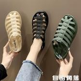 果凍鞋涼鞋女2020夏季韓版新款平底編織包頭羅馬鏤空百搭涼拖鞋子 自由角落