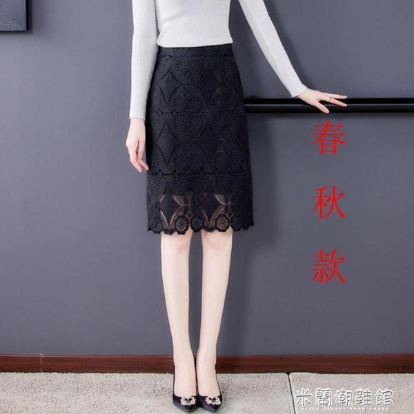 蕾絲半身裙 秋冬厚蕾絲半身裙女水溶蕾絲包裙中長大碼職業一步裙包臀裙A字裙 快速出貨