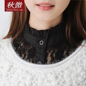 蕾絲假領子襯衫韓版假領裝飾立領甜美襯衣