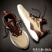 鞋子男潮鞋百搭韓版潮流男士運動休閒跑步鞋春季透氣男鞋 ◣怦然心動◥