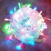 七彩LED燈串加強版,可延長燈串(9米)~聖誕燈、燈泡串、燈串、燈飾