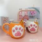 貓爪杯 【又又海】可愛立體浮雕小肉墊貓爪馬克杯 咖啡杯 閨蜜情侶水杯 韓菲兒