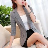 西裝外套格子小西裝女韓版短款薄外套七分袖2019春裝休閒復古西服修身 伊蒂斯女裝