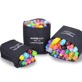 記號筆12色24色油性筆雙頭彩色記號筆 街頭潮人