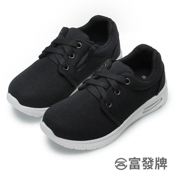 【富發牌】輕量透氣兒童運動休閒鞋-黑 33AJ45
