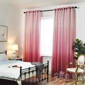 北歐地中海窗簾漸變紗高精密星星鏤空布貼紗遮光蕾絲成品窗簾  小時光生活館