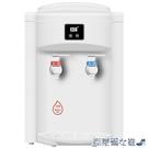 飲水機 現鋒臺式飲水機冰溫熱小型家用制冷迷你宿舍學生新款桌面立式冷熱 快速出貨