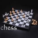 【888便利購】磁性西洋棋(金銀版)(益...