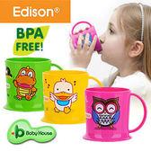 韓國Edison 愛迪生神奇聰明水杯200ml 小鴨恐龍貓頭鷹衛立兒 館