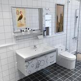 浴室櫃組合吊櫃衛浴衛生間洗臉洗手池洗漱台盆面盆現代簡約  igo 『米菲良品』
