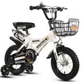 兒童自行車16寸小孩童車14寸寶寶2-3-6歲男女12-18-20寸正品單車igo 全館免運