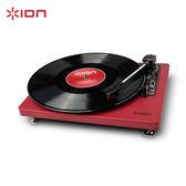 《Ion Audio》Compact LP 摩登皮革黑膠唱機-勃根地酒紅