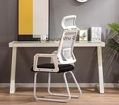 現貨 宿舍座椅椅子學生靠背椅懶人ins大學生臥室工作椅子靠背椅護腰舒 【全館免運】