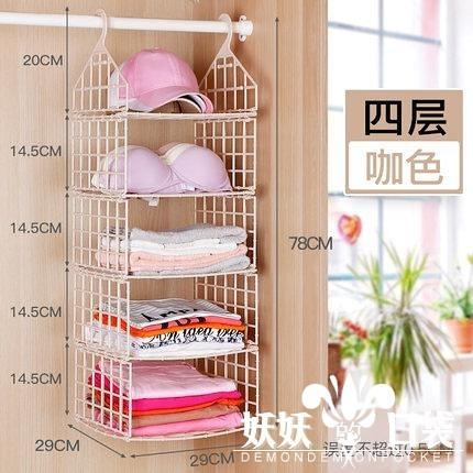 宿舍衣柜收納神器寢室必備衣柜子分層隔板衣櫥省空間置物架 四層衣架