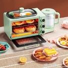 四合一早餐機家用/多士爐/三明治機 喵小...