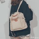 後背包 ins風書包女韓版森系日系原宿ulzzang高中大學生雙肩包初中生背包 618購物節