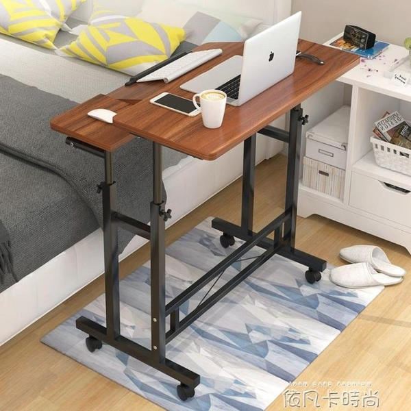 電腦桌移動簡易家用書桌臥室床上懶人桌宿舍小桌子簡約學生床邊桌QM 依凡卡時尚
