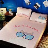 北歐風透氣涼爽冰絲蓆(含枕套)-雙人-小貓粉【BUNNY LIFE 邦妮生活館】