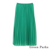 「Spring」注目亮色百褶長裙 - Green Parks