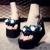 沙灘厚底高跟防滑韓版花朵夾腳拖鞋