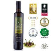 【 義大利Romano】羅蔓諾Ortice特級初榨橄欖油(500ml)
