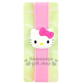 〔小禮堂〕Hello Kitty 矽膠便當盒束帶《粉.立體大臉》最大周圍長度30cm 4973307-35394