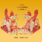 【慶典祭祀/敬神祝壽】小四方麒麟座(一對實心)(1尺5)