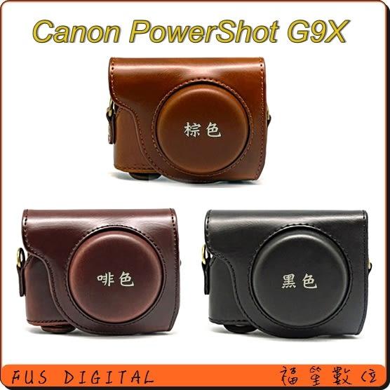 【福笙】Canon PowerShot G9X  兩件式 復古皮套 復古包 附同色背帶