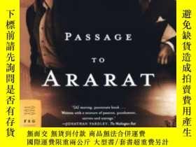 二手書博民逛書店Passage罕見To AraratY256260 Michael J. Arlen Fsg Adult 出
