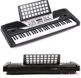 成人教學型電子琴61琴鍵初學者電鋼琴 DR27391【Rose中大尺碼】