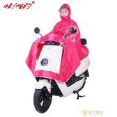 電動摩托車滑鍊單人雨衣加大透明大帽檐男女旋轉功能厚雨披一件免運