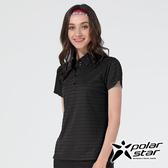 PolarStar 女 條紋吸排短袖POLO衫『黑』P20156 排汗衣 排汗衫 吸濕快乾 露營.戶外.吸濕.排汗.透氣