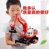 童勵無線遙控兒童電動挖掘機玩具男孩遙控挖鉤機推土機工程大汽車 igo
