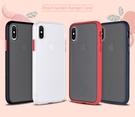Goospery OPPO A5 A9 2020 手機殼軟套膚感 霧面背板硅膠半透 碧劍殼輕薄 防指紋