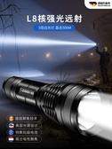 手電筒釣魚熊強光手電筒充電超亮遠射戶外便攜小家用迷你多功能led 玩趣3C