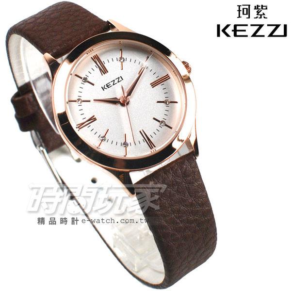 KEZZI珂紫 情人對錶 時尚羅馬設計腕錶 對錶 玫瑰金 皮革錶帶 咖啡色 KE1338玫咖大+KE1338玫咖小