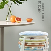 圓形餐椅坐墊家用海綿凳子小圓凳通用墊子學生墊加厚圓墊套罩椅套 晴天時尚