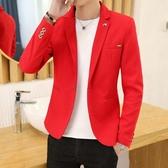 全館83折 秋季小西服男修身韓版薄款外套青年休閒紅色西裝男帥氣單西衣服潮