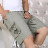 爸爸短褲夏季外穿中年男士五分褲純棉運動褲老年人休閒寬鬆大褲衩 港仔HS