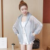 *魔法之城*L33308防紫外線薄款透氣防曬服長袖短薄外套