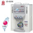 晶工牌 11.5L節能冰溫熱開飲機 JD-6206~台灣製