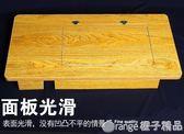 老式縫紉機臺板機板配件腳踏實木 面板 臺面板蝴蝶牌家用腳踩QM   橙子精品