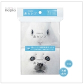 日本原裝 Nepia 鼻部超柔保濕隨身面紙 (12抽/4入1組)