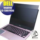 【Ezstick】DELL Inspiron 13 7380 P83G 筆記型電腦防窺保護片 ( 防窺片 )
