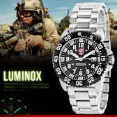 LUMINOX 雷明時 NAVY SEAL STEEL COLORMARK 限量 44mm/SV/海/美軍指定碳纖錶/3152 熱賣中!